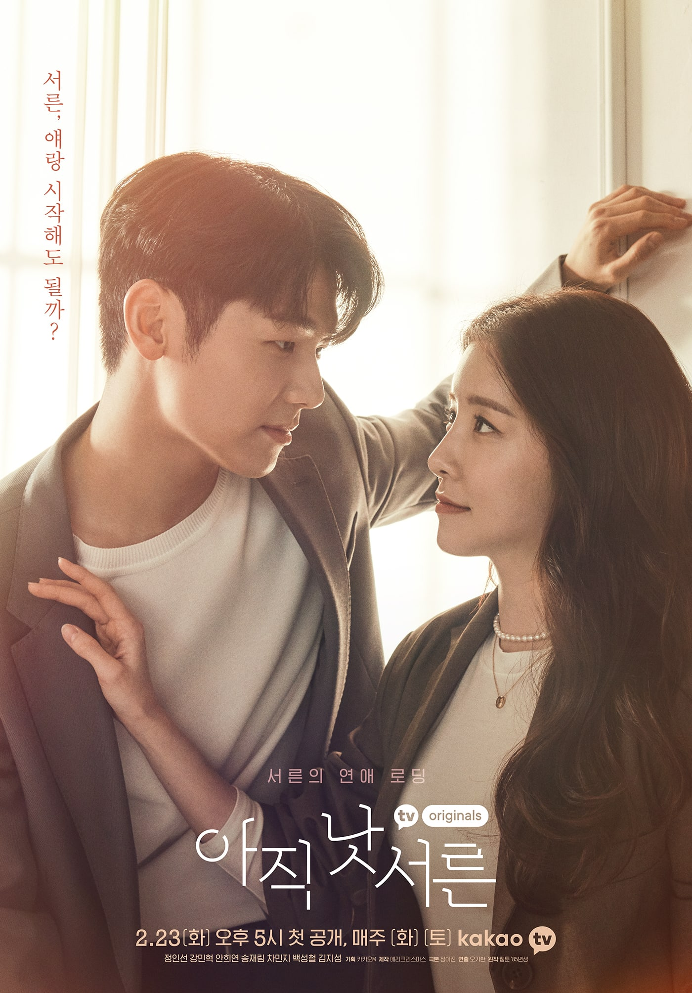 Download Drama Korea How To Be Thirty Subtitle Indonesia