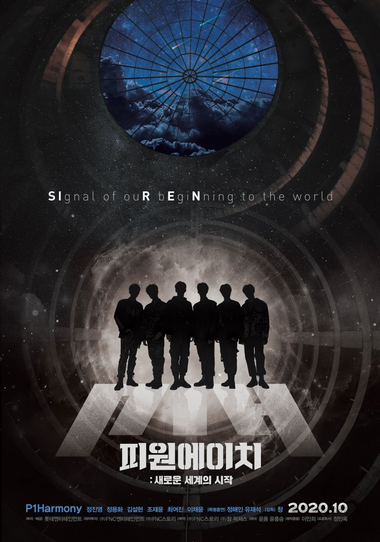 Download Film Korea P1H: The Beginning of a New World Subtitle Indonesia