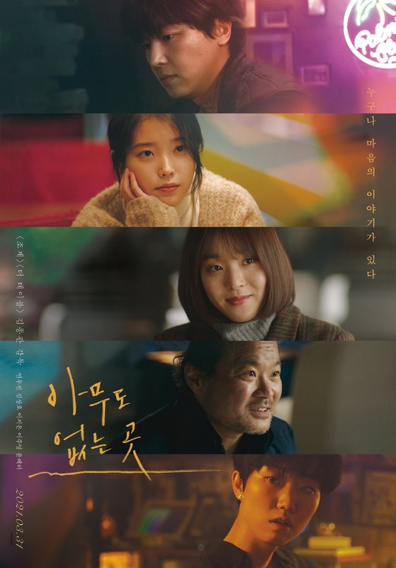 Download Film Korea Shades of the Heart Subtitle Indonesia