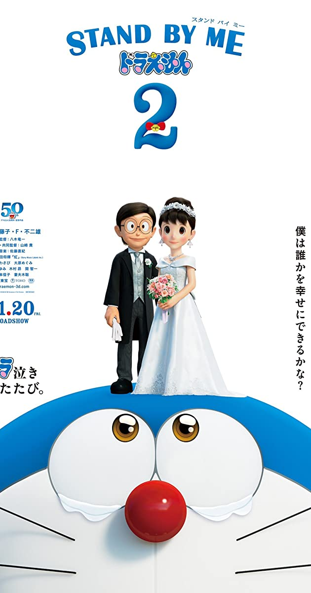 Download Film Stand by Me Doraemon 2 Subtitle Indonesia